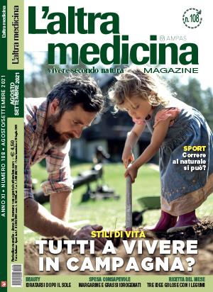 COVER LAM 87